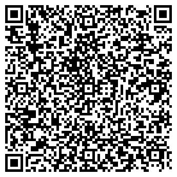QR-код с контактной информацией организации МАРКЕТИНГ-2, ООО
