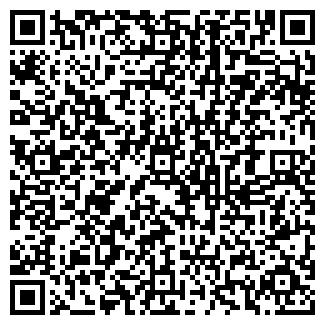 QR-код с контактной информацией организации НИМ АО