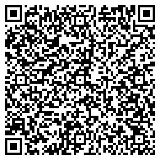 QR-код с контактной информацией организации ПЕРЕПЕЛКИН, ЧП