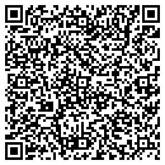 QR-код с контактной информацией организации САМТЕКС, ОАО