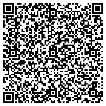 QR-код с контактной информацией организации СЕЛТЕКС, ЗАО