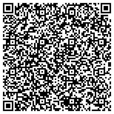 QR-код с контактной информацией организации БЕЛЫЙ МЕДВЕДЬ РЕКЛАМНАЯ СТУДИЯ ТОО