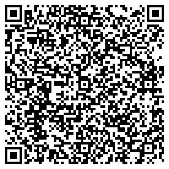 QR-код с контактной информацией организации СПУТНИК МАГАЗИН