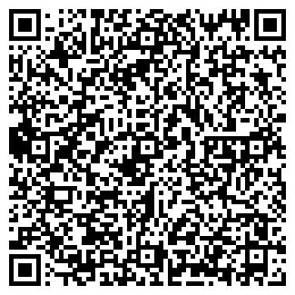 QR-код с контактной информацией организации ТЕКСМАРТ, ООО