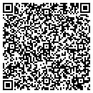 QR-код с контактной информацией организации ТКАНИ ТД