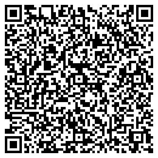 QR-код с контактной информацией организации ТКАНЬ