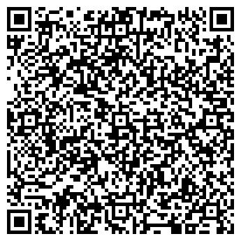 QR-код с контактной информацией организации БЕРЕЗКА МАГАЗИН