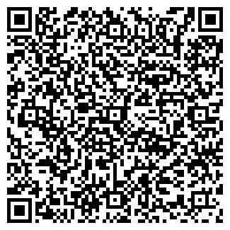 QR-код с контактной информацией организации ТОНКАЯ ГРАНЬ