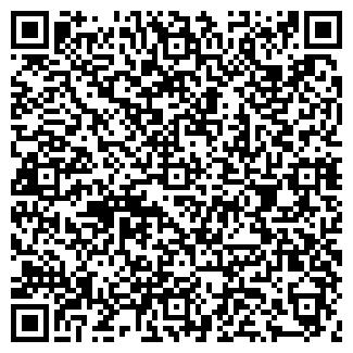 QR-код с контактной информацией организации ТРИО ПЛЮС