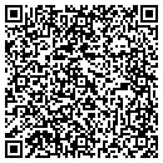 QR-код с контактной информацией организации ЭГИДА-ТЕКС