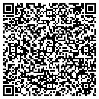 QR-код с контактной информацией организации ФИОНА, ООО