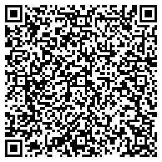 QR-код с контактной информацией организации АЭЛИТА XXI ВЕК