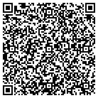 QR-код с контактной информацией организации БИКО ТОО