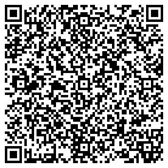 QR-код с контактной информацией организации ПОЛИПАК-ИВАНОВО, ООО