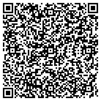 QR-код с контактной информацией организации СПЕЦПАК-ТЕКСТИЛЬ