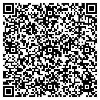 QR-код с контактной информацией организации СПЕЦ-ПАК
