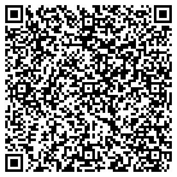 QR-код с контактной информацией организации ТРИО ГРАНД, ООО