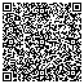 QR-код с контактной информацией организации РОСИНТЕКС