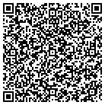 QR-код с контактной информацией организации АРТРЕГИОНОФИС, ООО