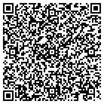 QR-код с контактной информацией организации ИВТЕКС, ООО
