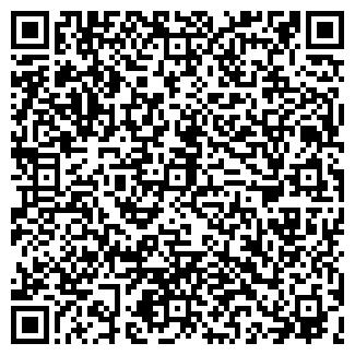 QR-код с контактной информацией организации АЛИДИ, ООО