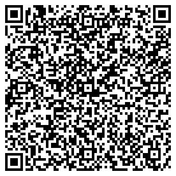 QR-код с контактной информацией организации ЕЩЕ ОДИН ТОРГОВЫЙ СКЛАД
