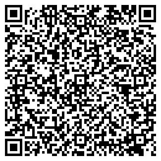 QR-код с контактной информацией организации ТЕТЯ АСЯ