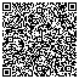 QR-код с контактной информацией организации ИВАНОВСКОЕ УПП ЦАЙГ ВОС