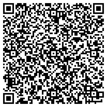 QR-код с контактной информацией организации БЛАНК-СЕРВИС ТОО