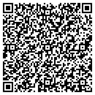 QR-код с контактной информацией организации АЛЬБИОН, ЗАО
