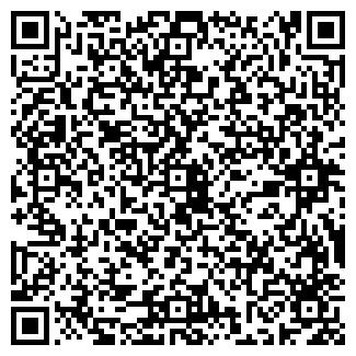 QR-код с контактной информацией организации ЕВРОСТОРОЙ
