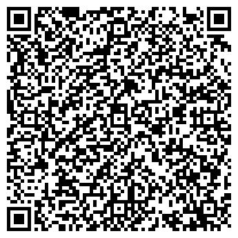 QR-код с контактной информацией организации БОНА ТОО