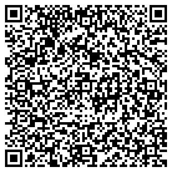 QR-код с контактной информацией организации КЕНГУРУ-КОНФОРТ