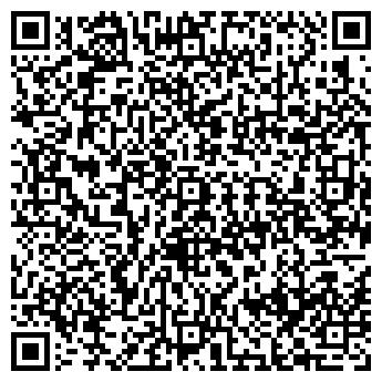 QR-код с контактной информацией организации ЛЕГПРОМТЕКС, ООО