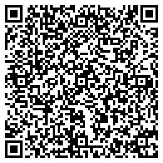 QR-код с контактной информацией организации ЛОГИСТ