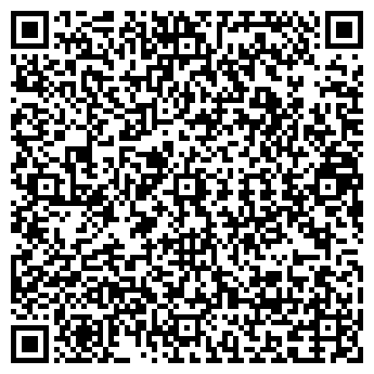 QR-код с контактной информацией организации ПРОМ-ТРАНС, ООО