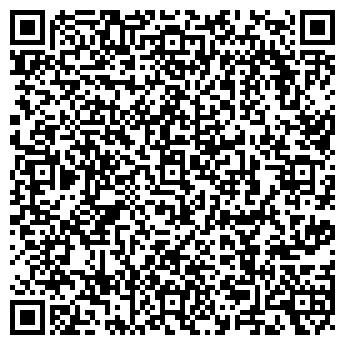 QR-код с контактной информацией организации РАСТВОРНЫЙ УЗЕЛ, ООО