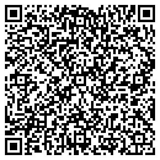 QR-код с контактной информацией организации РЕМСТРОЙ-1, ООО