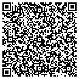 QR-код с контактной информацией организации ТРАСТ-ТК, ООО