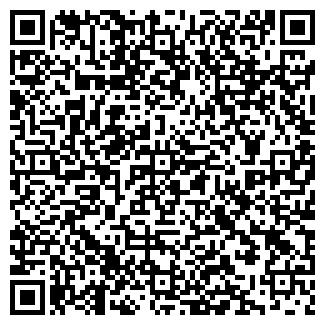 QR-код с контактной информацией организации УЮТ-ПЛЮС, ООО