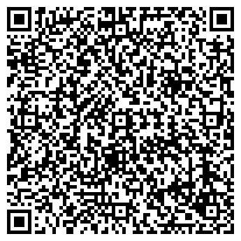 QR-код с контактной информацией организации ЦЕНТР КАМНЯ, ООО
