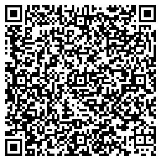 QR-код с контактной информацией организации ЭЛСА ТПФ, ООО