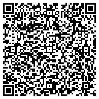 QR-код с контактной информацией организации БТА СК