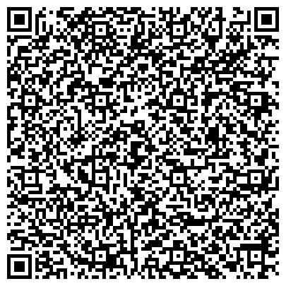 QR-код с контактной информацией организации Производственная компания «Комбинат строительных конструкций»
