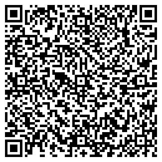 QR-код с контактной информацией организации БЕРКУТ, ПКФ
