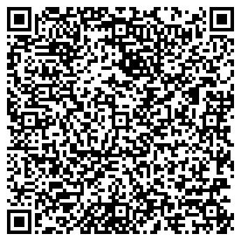QR-код с контактной информацией организации КРОМТЕКС, ООО
