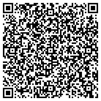 QR-код с контактной информацией организации СТАНДАРТ ПЛАСТ ИВАНОВО, ООО