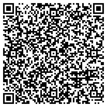 QR-код с контактной информацией организации СТАНДАРТ ПЛАСТ, ООО