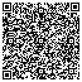QR-код с контактной информацией организации ШУМOFF