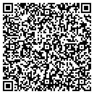 QR-код с контактной информацией организации ООО МОНОЛИТ-ЦЕНТР